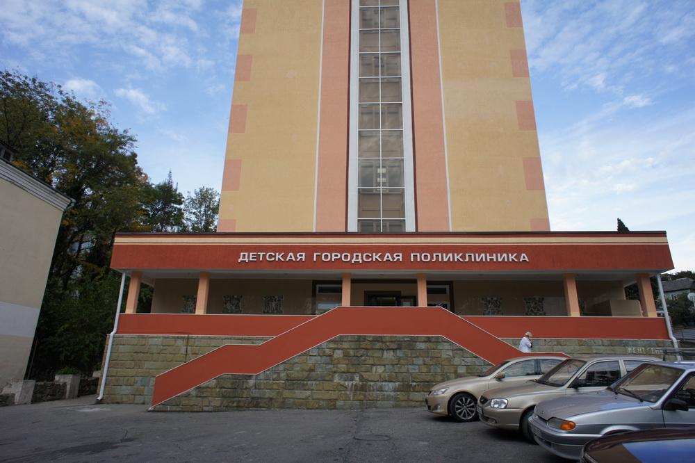 Медицинские центр липецка
