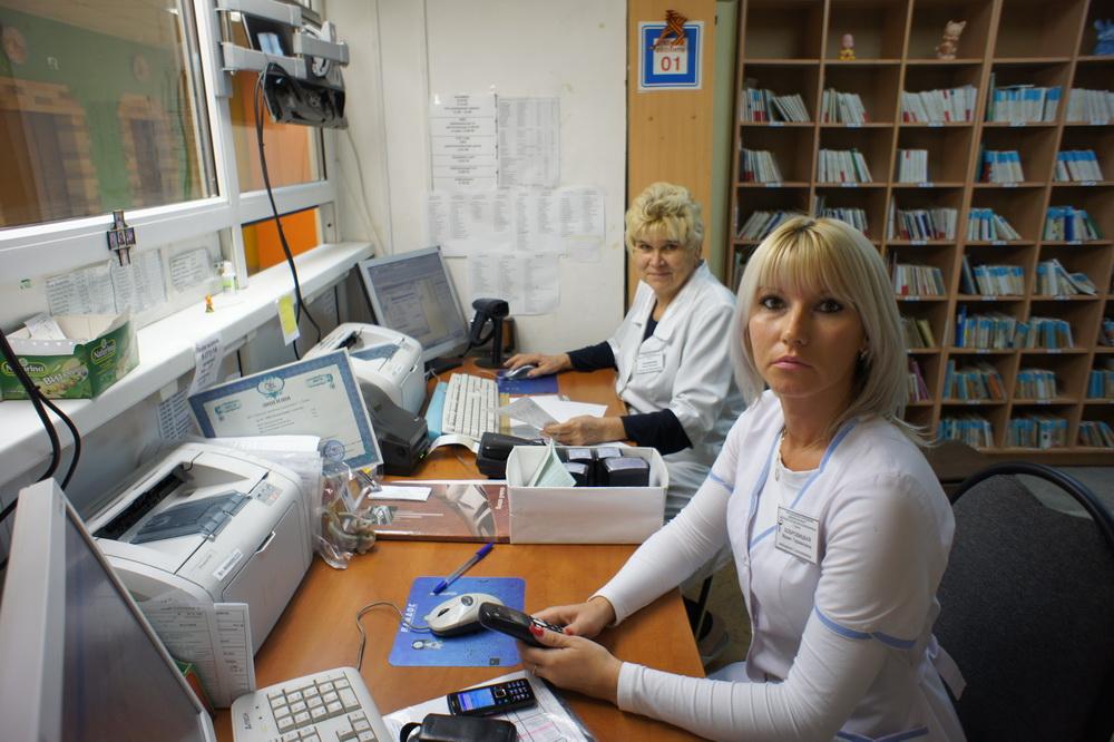 Телефон в тамбовской областной больнице
