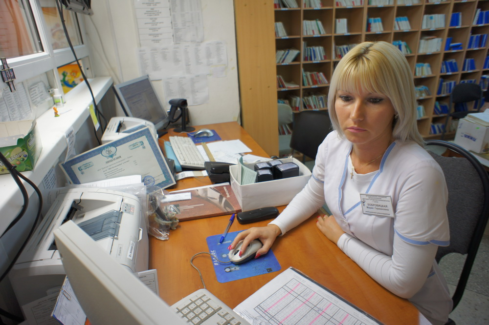 Медицинский регистратор должностные инструкции